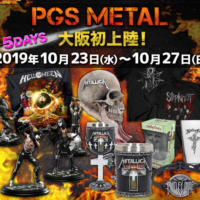 PGS METAL Produced by PGS*10/23(水)~10/27(日) 期間限定SHOP