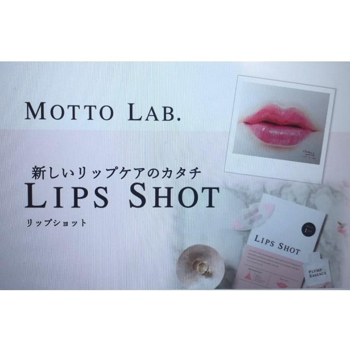 新商品 LIPS SHOT とダッシングディバ新百合ヶ丘店1st Anniversaryキャンペーンのお知らせ☆