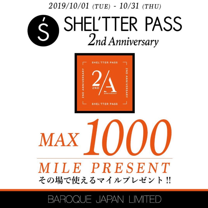 ❤︎SHEL'TTER PASS 2years CAMPAIGN❤︎