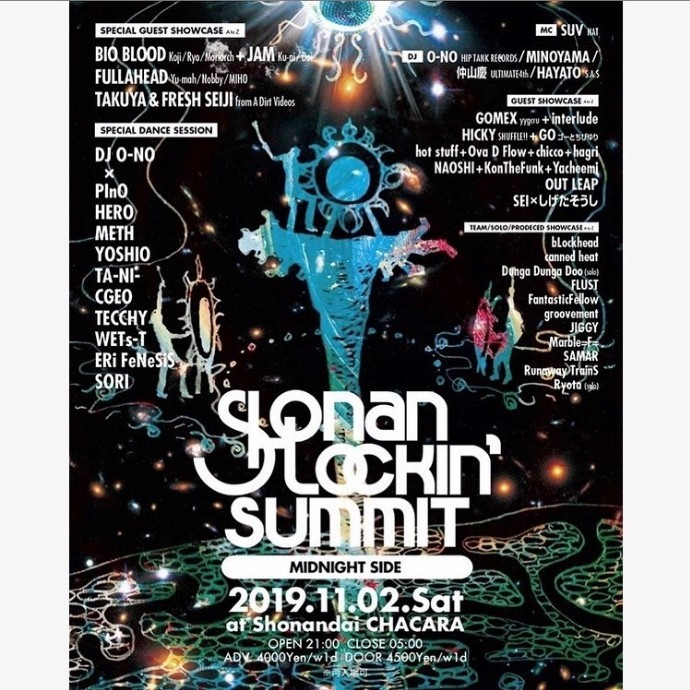 SHONAN LOCKIN' SUMMIT 2019 MIDNIGHT SIDE