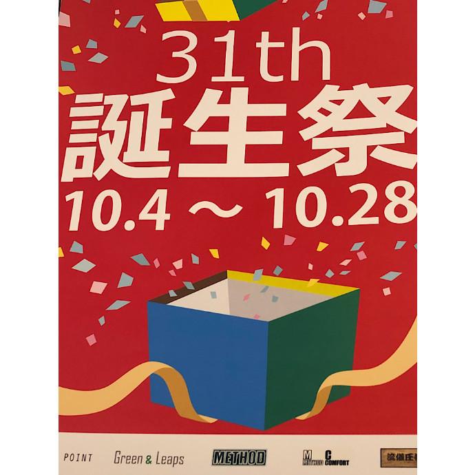 31th誕生祭✳︎✳︎(=´∀`)人(´∀`=)✳︎✳︎