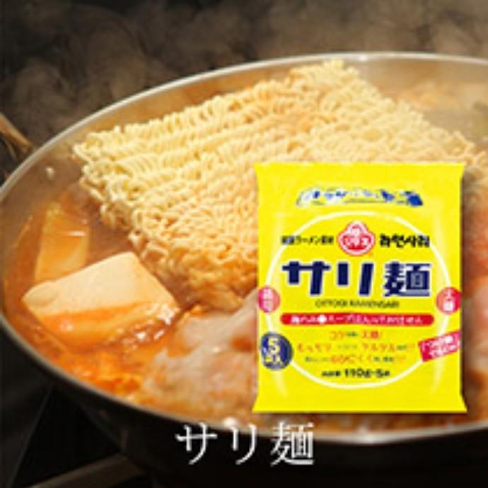 話題の韓国鍋用素材 サリ麺