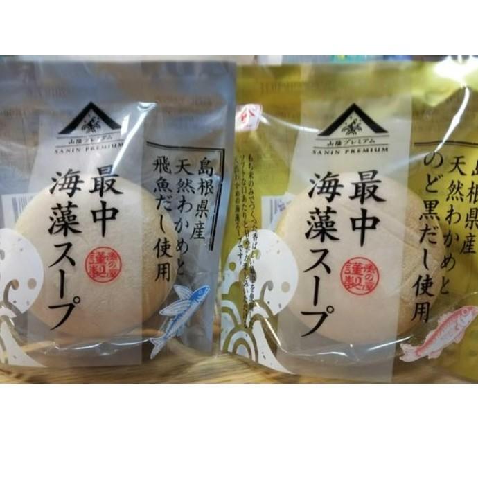 最中海藻スープ