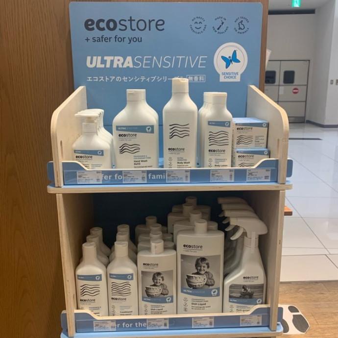 【ecostore(エコストア)】ウルトラセンシティブシリーズ♪