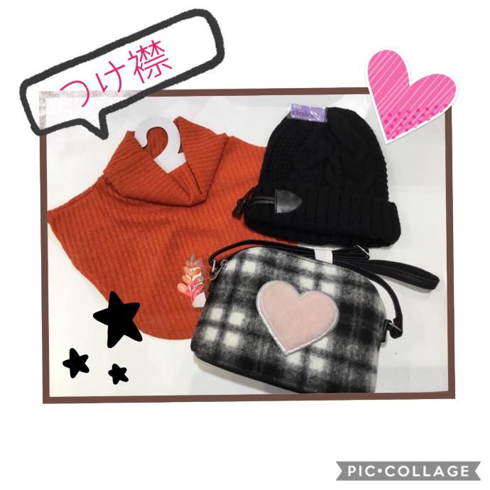 ☆新商品☆