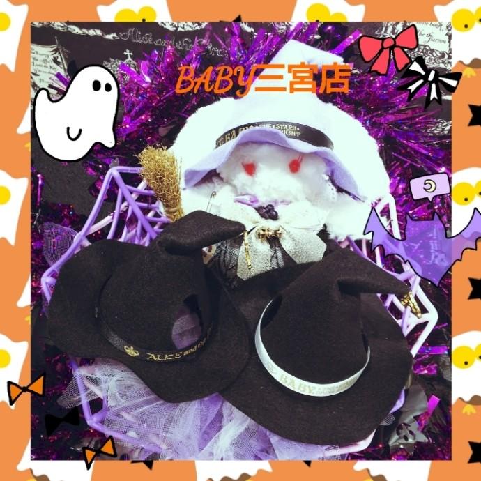 ミニミニくみゃちゃんの魔女っこハットプレゼントフェア