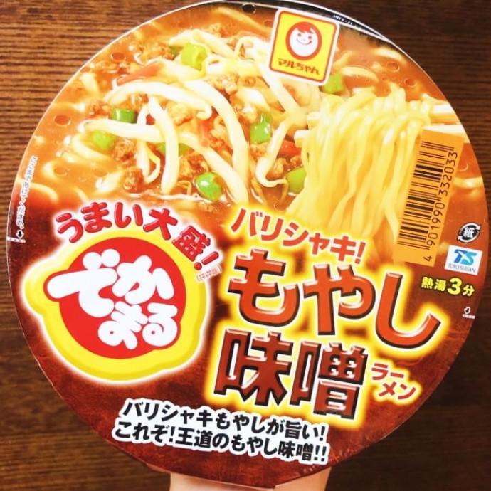 ★食べ応え抜群!味噌カップ麺★