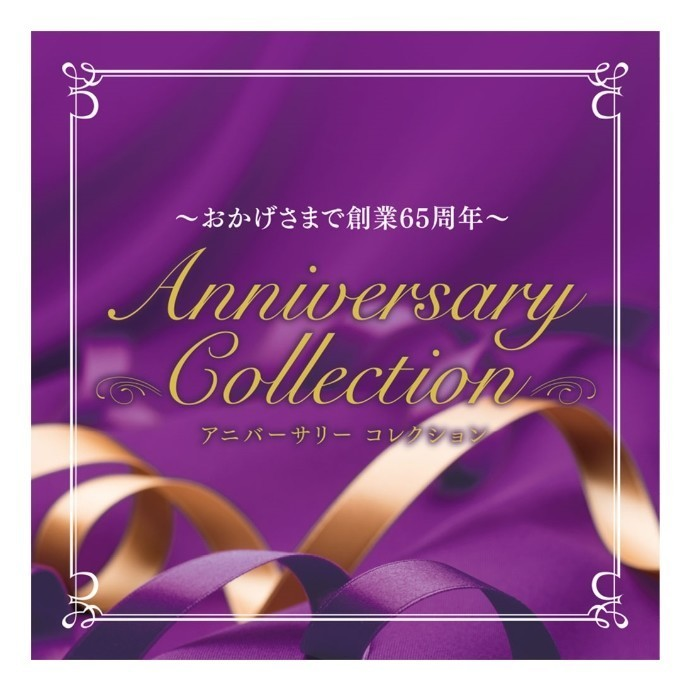 ☆ Anniversary Collection ☆