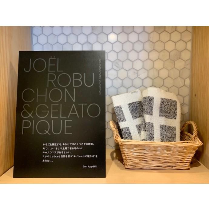 【GELATO PIQUE × JOEL ROBUCHON】グッズ