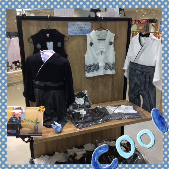 男児ロンパース羽織&袴着物👶