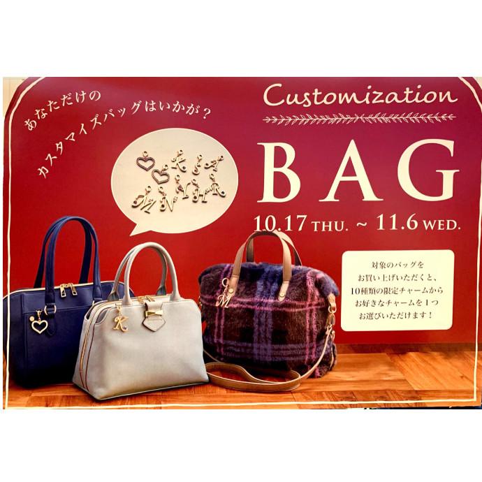 ★ customize BAG ★