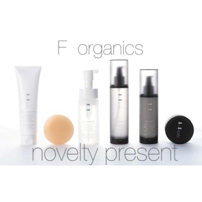 『F organics』ノベルティプレゼントキャンペーン開催🎁!
