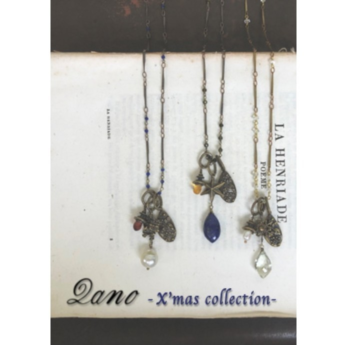 Lano 2019 X'mas collection