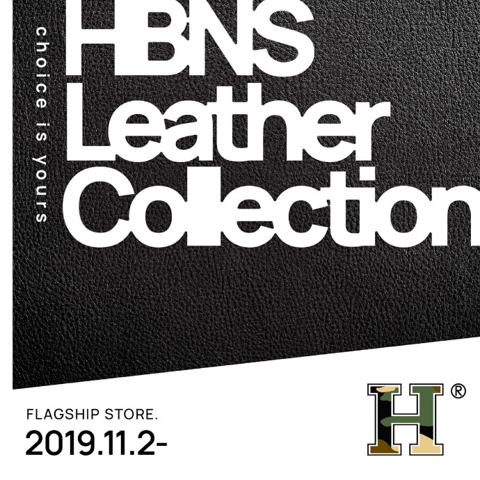HBNS Leather Collection 11/2-