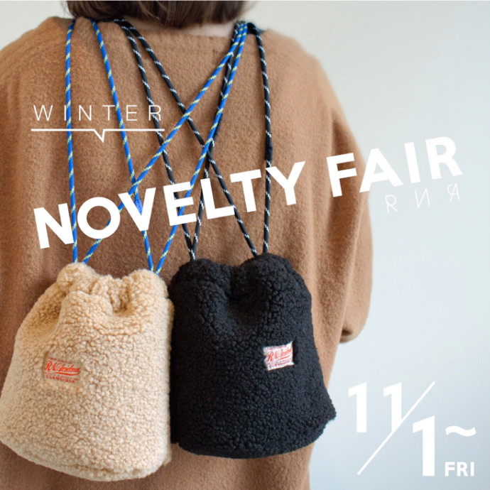 ★ NOVELTY FAIR ★