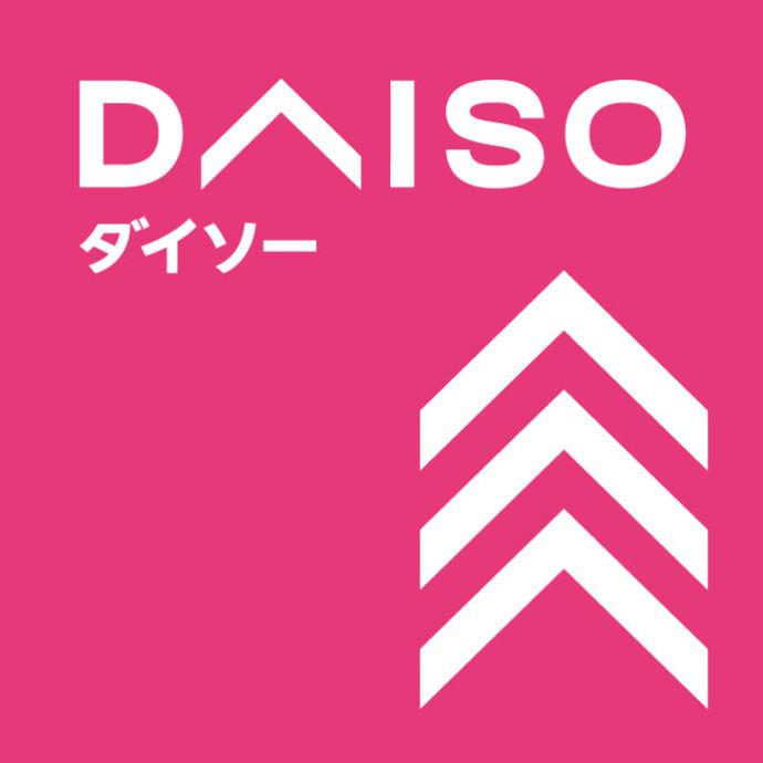 5Fダイソー 拡大リニューアルオープン致しました!!