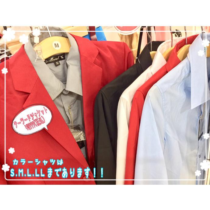 ☆新商品☆カラーシャツ