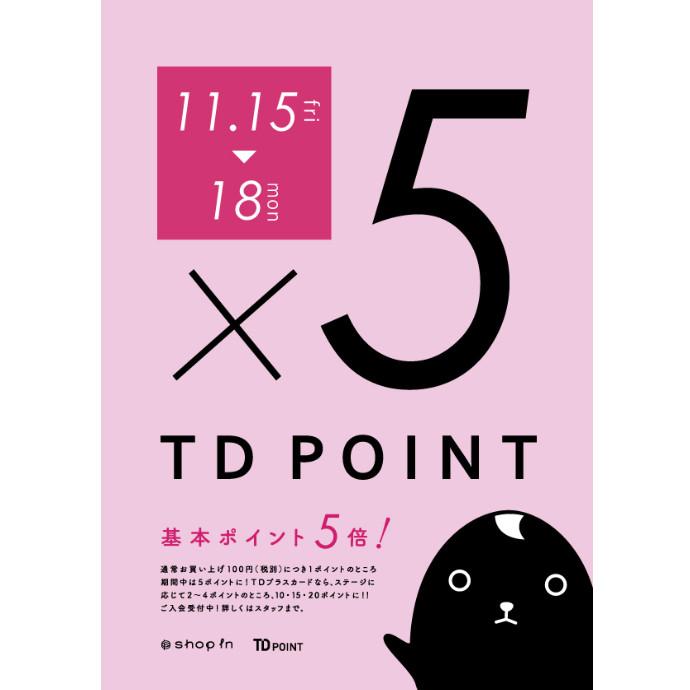 ポイント5倍キャンペーン!!