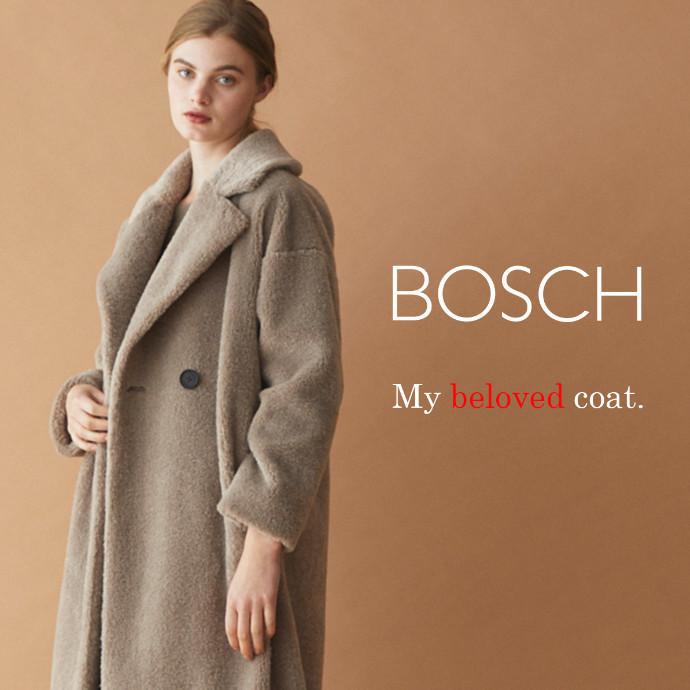 My beloved  coat.