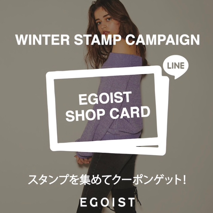 WINTER STAMP CAMPAIGN♪