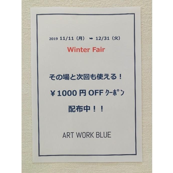 ・・・WINTER FAIR・・・