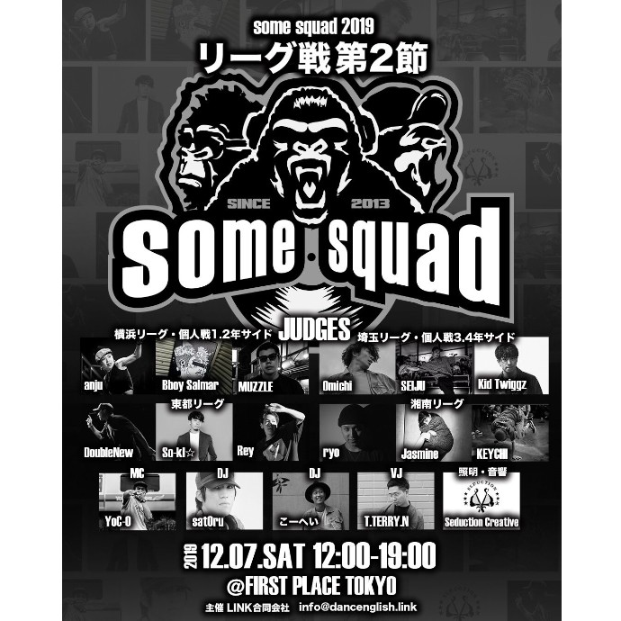some squad 2019