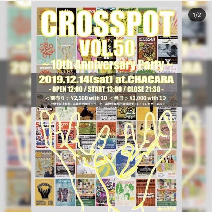 CROSSPOT vol.50 ~ 10th Anniversary Party