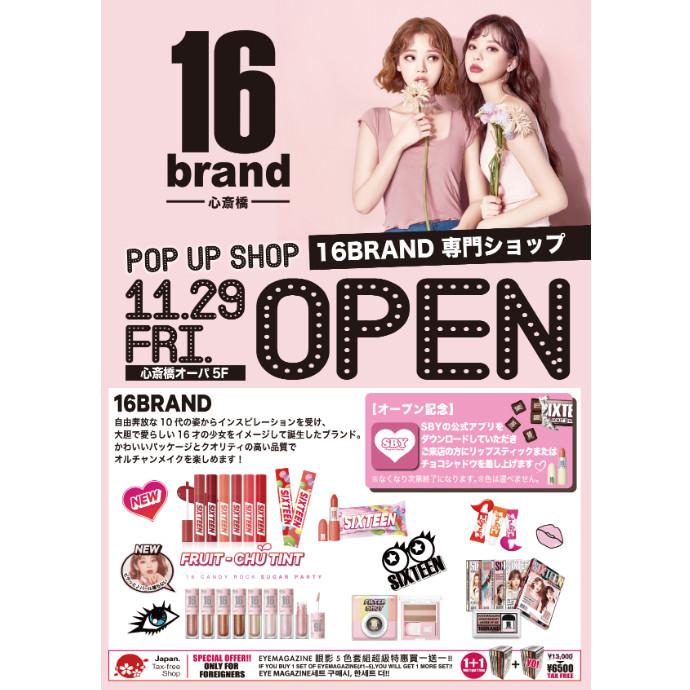 16brand*11/29(金)NEW OPEN