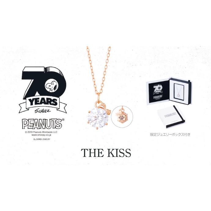 「PEANUTS×THE KISS」70周年限定ネックレスを発売