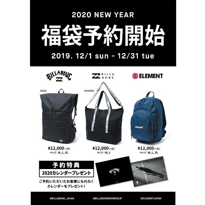 BILLABONG【福袋先行予約開始!!】