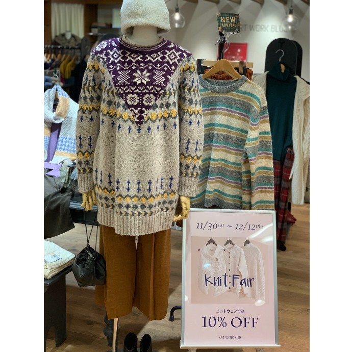 ・・・Knit 10%OFF・・・