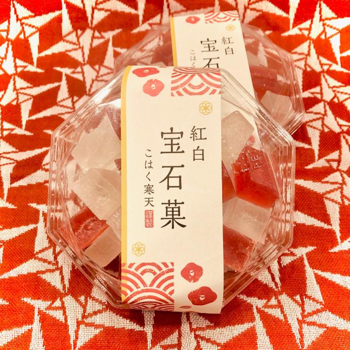 冬の宝石菓「紅白 宝石菓」紅白が入荷いたしました!