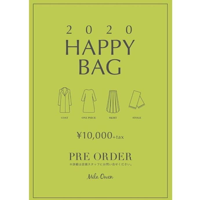2020 HAPPY BAG☆予約受付スタート!