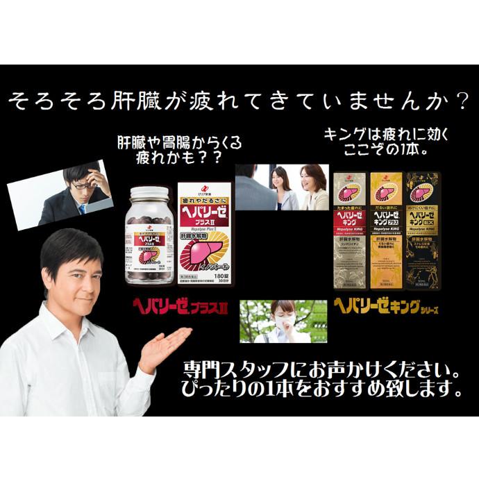 忘年会シーズンお役立ちアイテム!