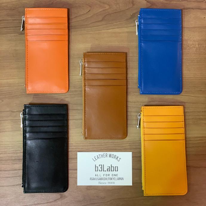【FEEL  ポケット財布】 藤沢のレザーショップ