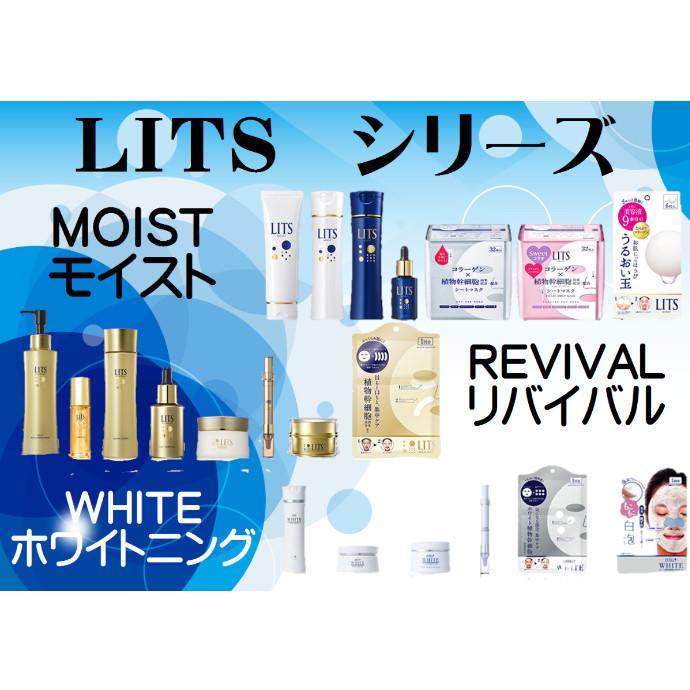 LITSシリーズ紹介💙✨