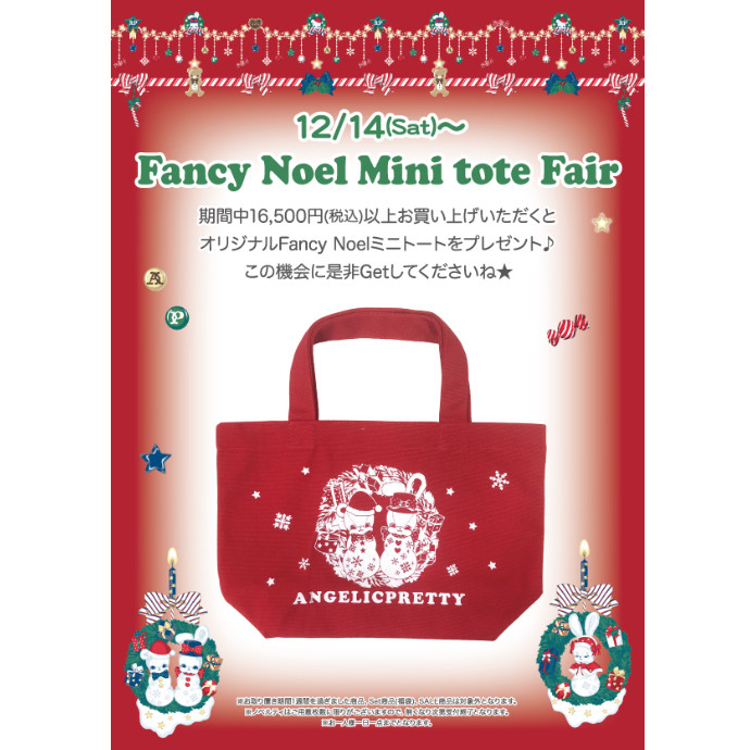 ☆Fancy Noel Mini tote Fair☆