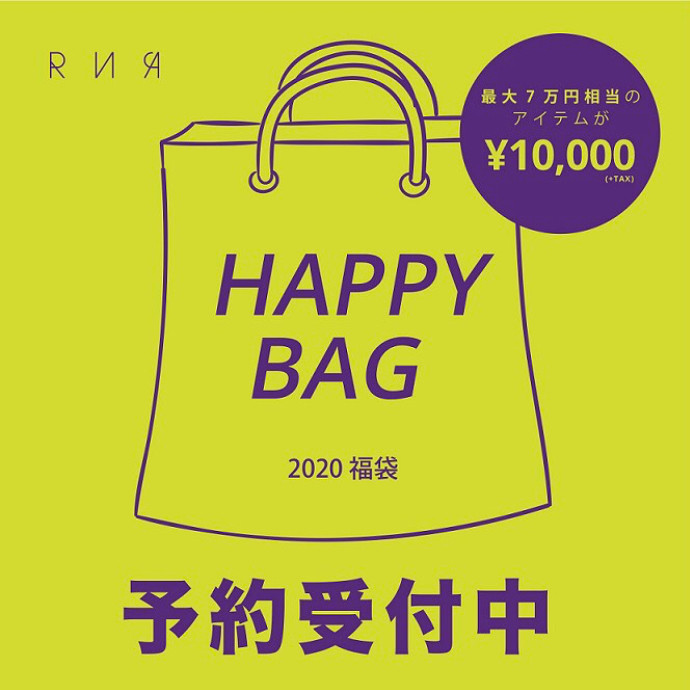 【RNA HAPPY BAG】