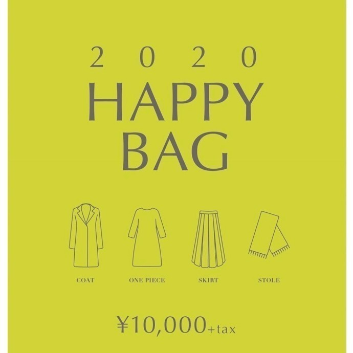 Mila Owen / 2020 HAPPY BAG