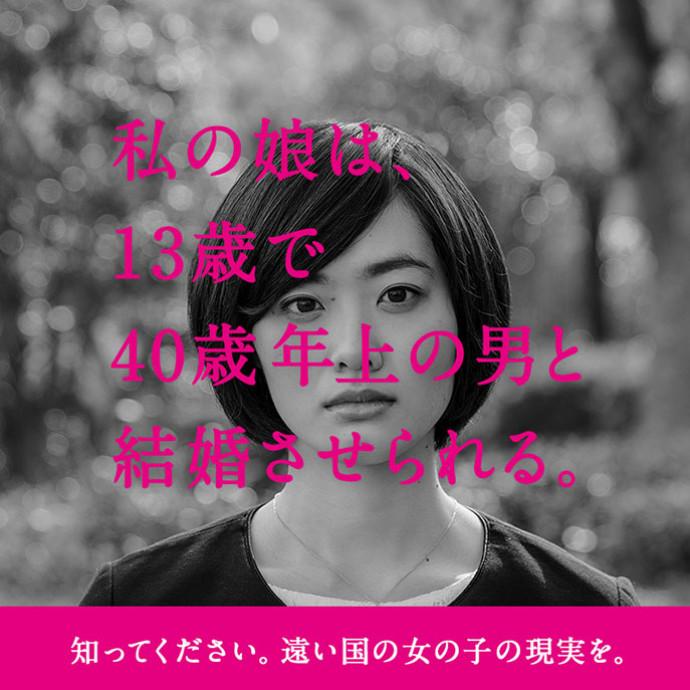 1F POP UPスペース 「Because I am a Girl キャンペーン」