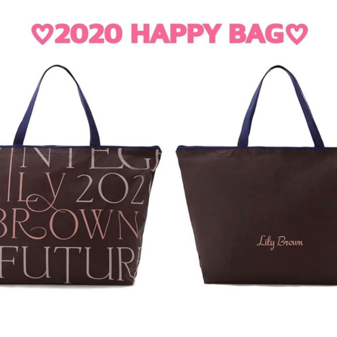 HAPPY BAG!!