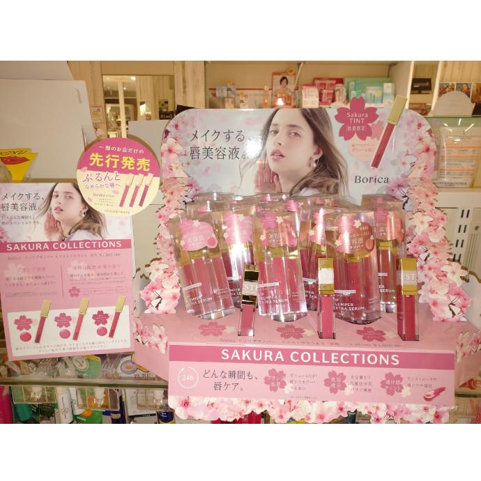 ボリカ桜シリーズ♪