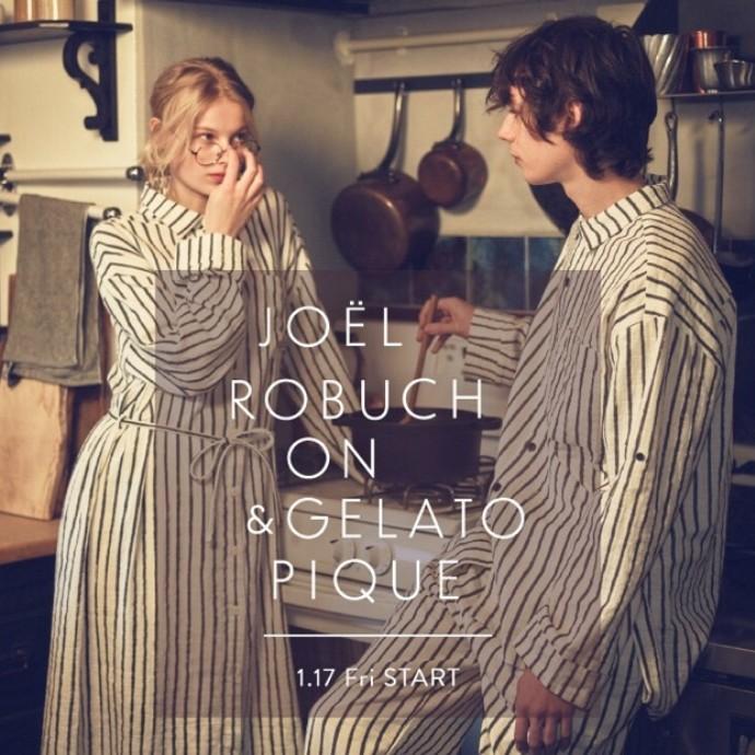 【1/17(金)START】JOEL ROBUCHONコラボコレクション