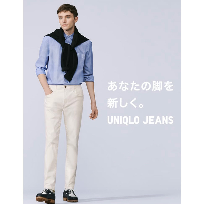 《《★UNIQLO JEANS★MEN》》