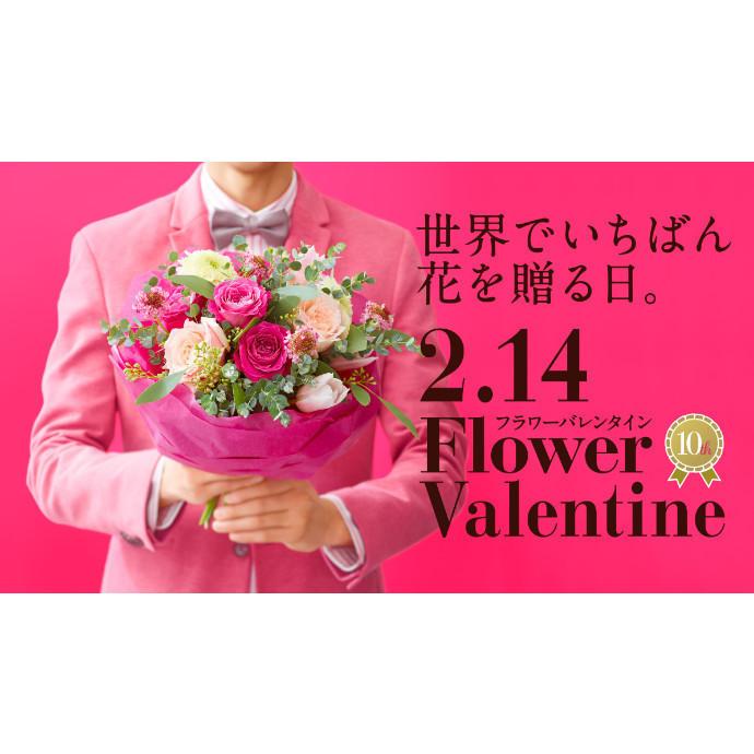 Flower Valentine スイートピー無料配布&フォトスポット登場!
