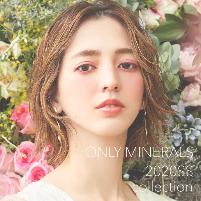 ONLY MINERALS 2020SScollection先行発売!