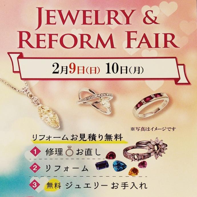 ☆JEWLRY&REFORM FAIR☆