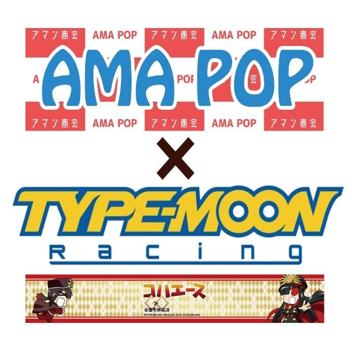 TYPE-MOONイベントショップ、九州地区初上陸