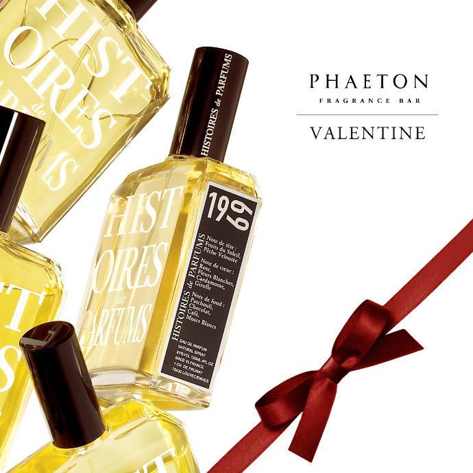 香りと一緒に迎えるバレンタイン!