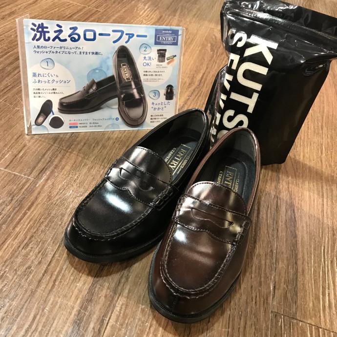 【新学期に向けて★ローファー入荷!!】